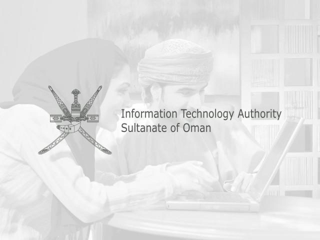 Support eTransformation in Oman